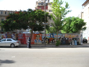 Graffiti in der Mohamed Mahmoud Straße in Kairo. CC by Mali -NC-ND 3.0