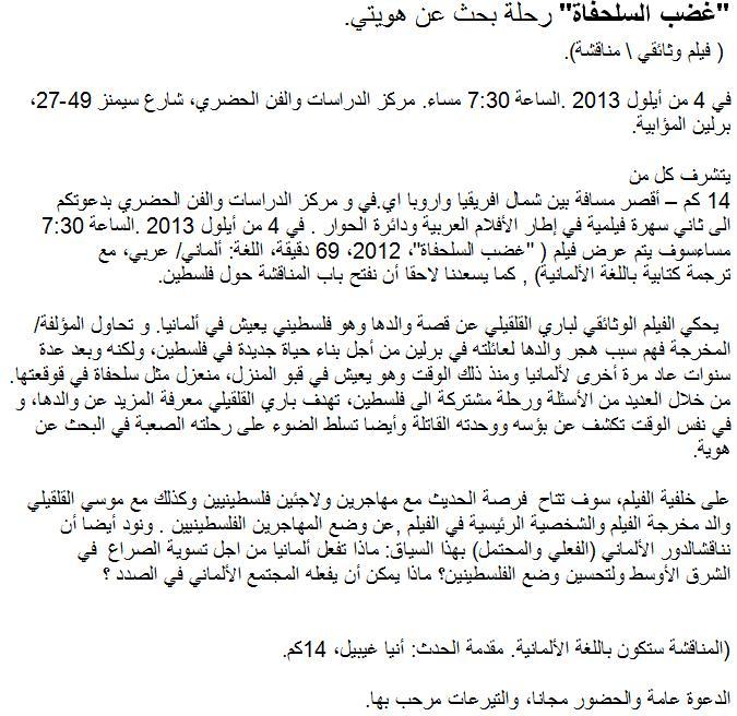 übersetzung arabisch korrigiert