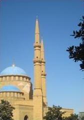 Lebanon Rafic Hariri mosque Beirut